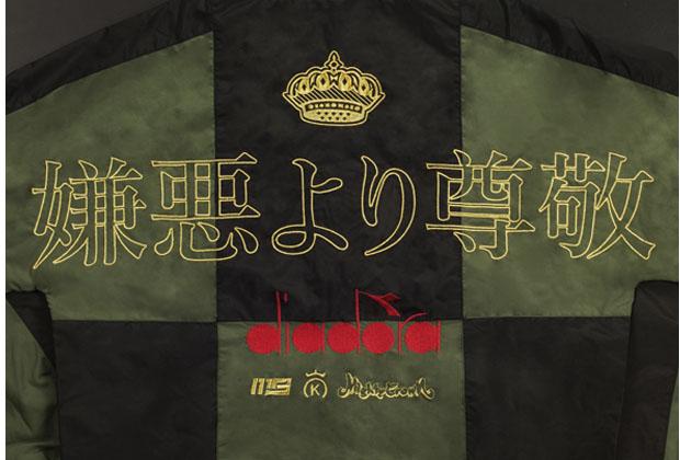 """Diadora x 24 Kilates x Mita Sneakers x Mighty Crown """"Respect"""