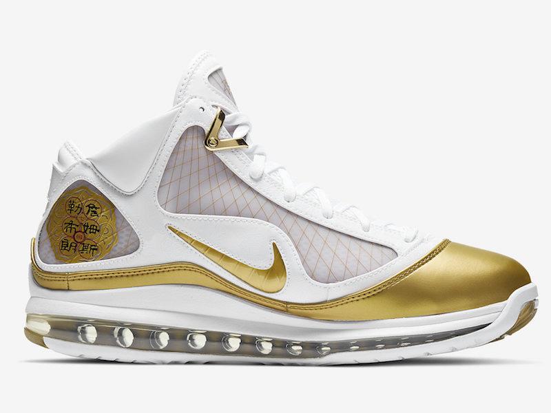 Nike lebron 7 china moon