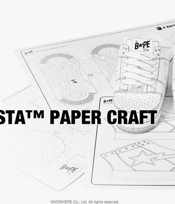 bapesta paper