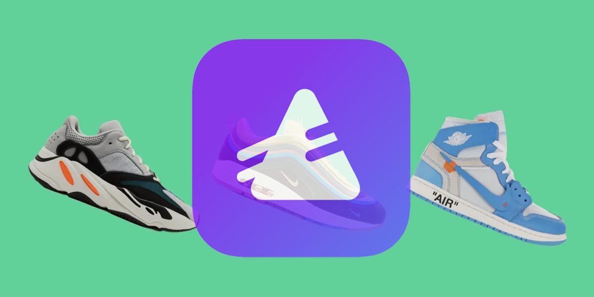Aglet-sneaker-app