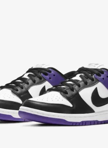 nike-sb-dunk-low-purple